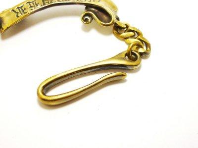 画像1: CLOVER GLASS Drape Key Chain クローバーグラス オリジナル ドレープ キーチェーン 真鍮 ブラス メンズ