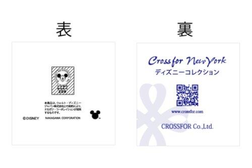 他の写真1: 【クロスフォー】 ダンシングストーン ディズニーシリーズ ネックレス  Horseshoe NDP-002 レディスネックレス