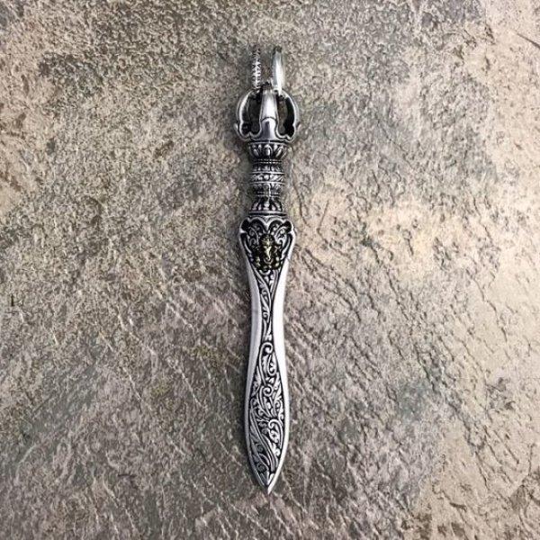 画像1: ZOCALO Crown Dorje Sword クラウン・ドージェ・ソード・ペンダントトップ ZZPDS-0098 ソカロ