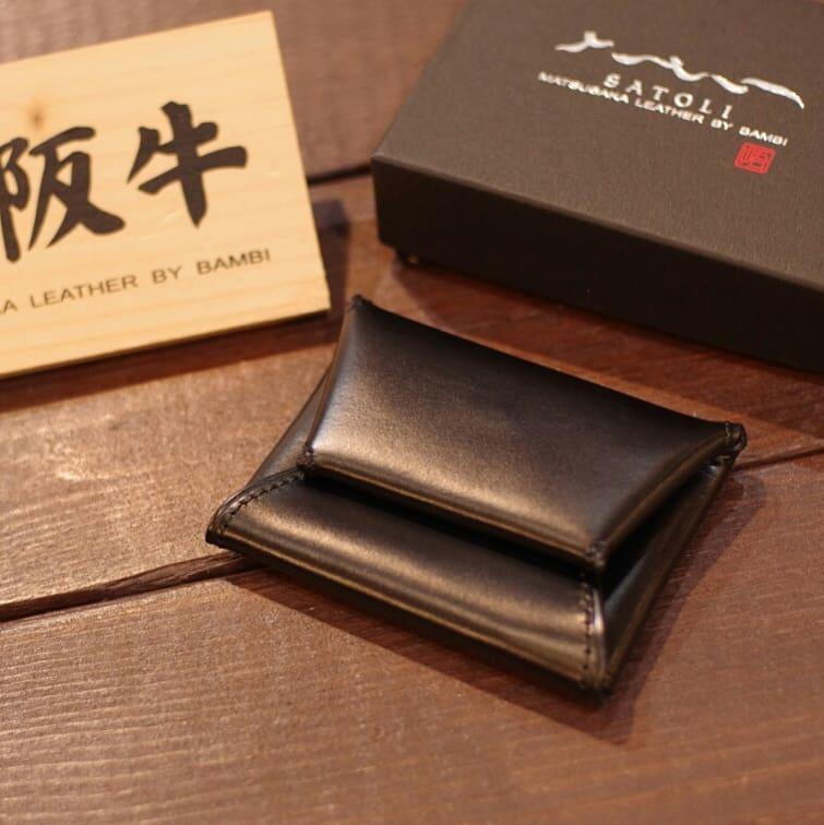 松阪牛のコインケース